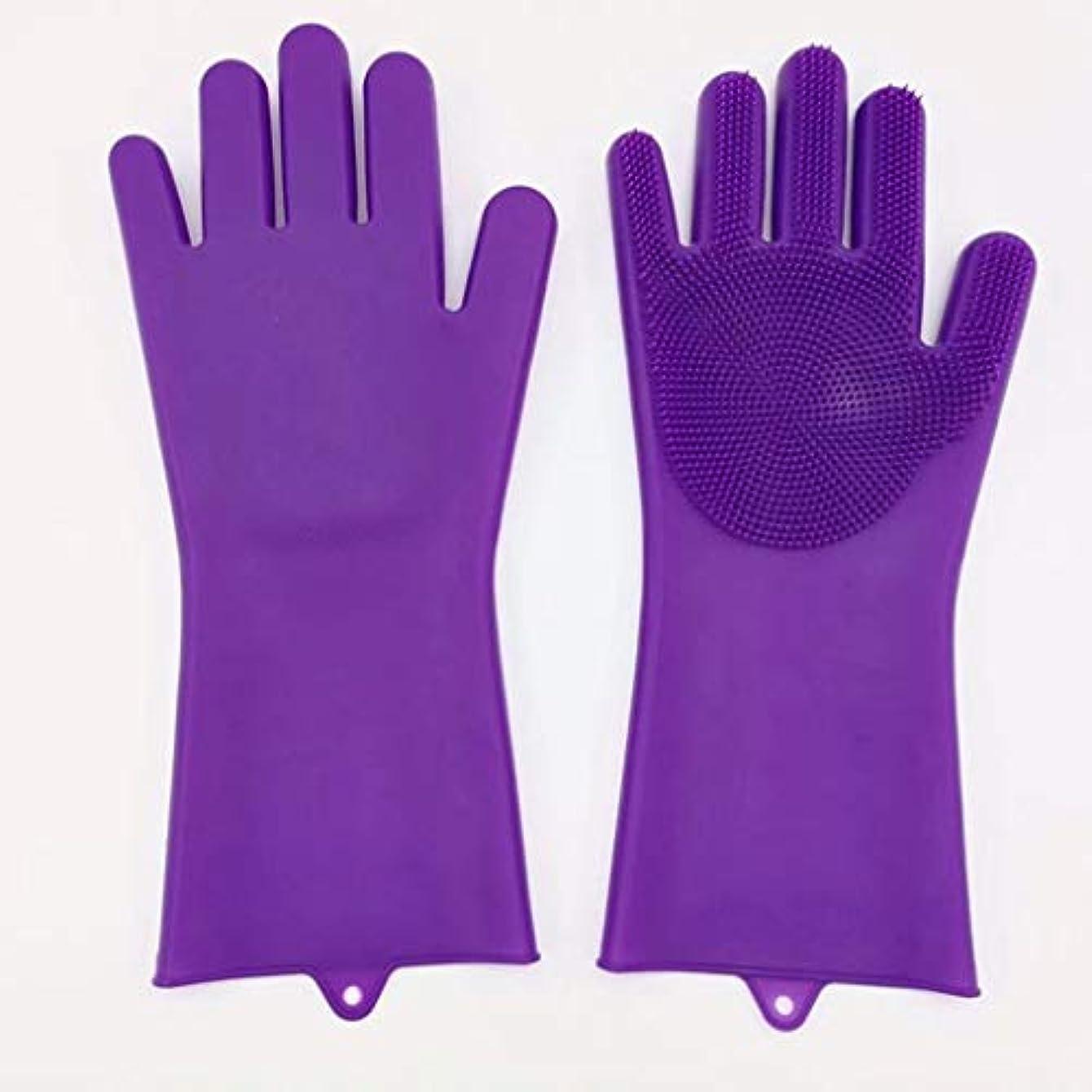 更新カロリー十年LWBUKK 食器洗い用シリコーン手袋、台所掃除用マジックグローブ、滑り止め防水高温手袋3色オプション 手袋 (Color : Purple)