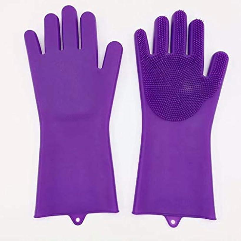 拒絶ゴネリル不名誉なLWBUKK 食器洗い用シリコーン手袋、台所掃除用マジックグローブ、滑り止め防水高温手袋3色オプション 手袋 (Color : Purple)