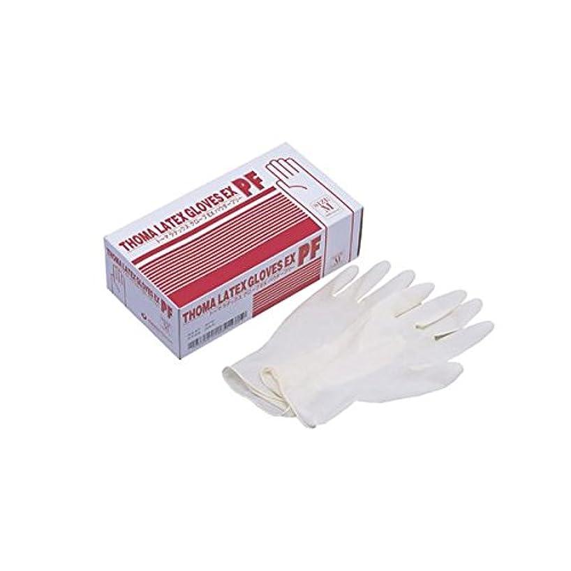 科学スラッシュ鬼ごっこ宇都宮製作 使い捨て手袋 トーマラテックスグローブEX-PF(パウダーフリー) S 8531 ×5セット