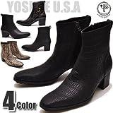 YOSUKE U.S.A ヨースケ メンズ ブーツ ヒールアップ 型押し サイドジッパー ポインテッドトゥ メンズヒールブーツ