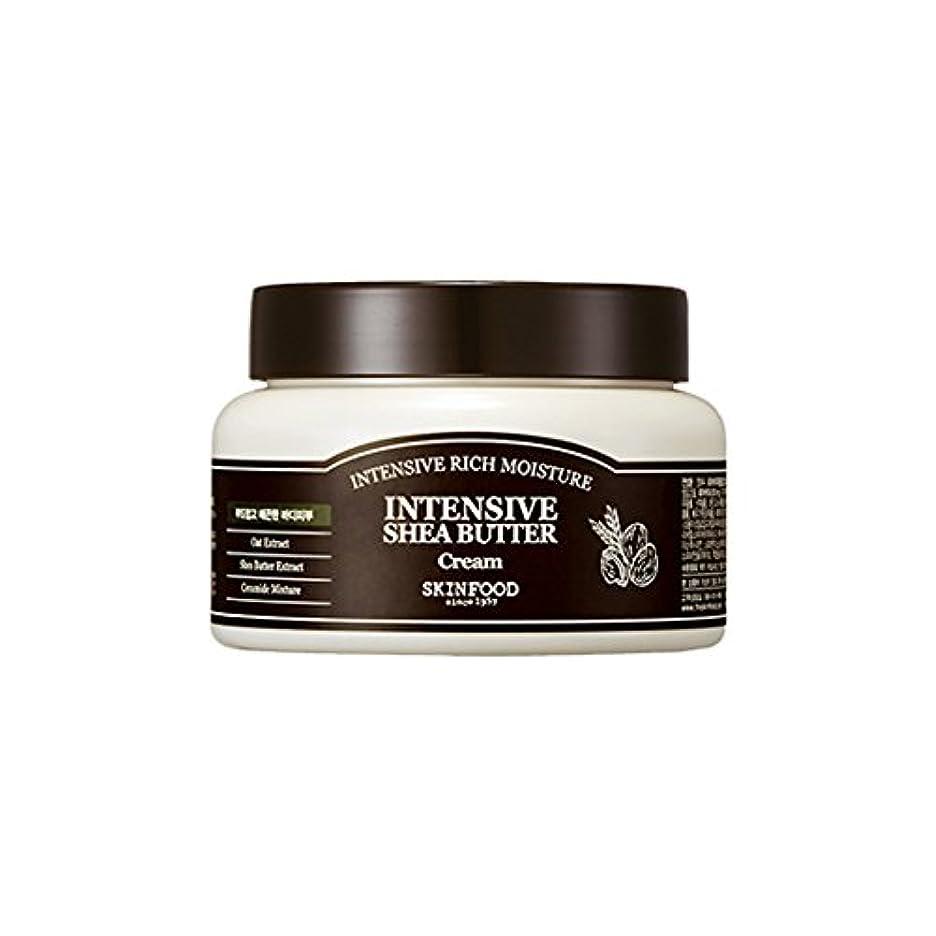 不忠漁師カッター[New] SKINFOOD Intensive Shea Butter Cream 225ml/スキンフード インテンシブ シア バター クリーム 225ml [並行輸入品]