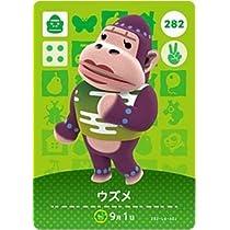 どうぶつの森 amiiboカード 第3弾 ウズメ No.282