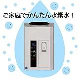 H2SERVER ピュアラスミニ(小型水素水サーバー)