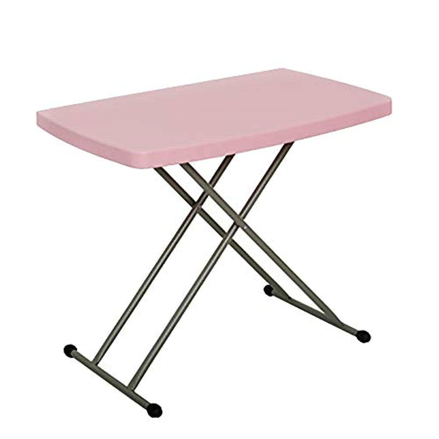 学習者嘆く偶然折りたたみテーブルリフトテーブル屋外折りたたみシンプルな近代的なプラスチック製のラップトップ研究テーブルピンク 76 * 50cm