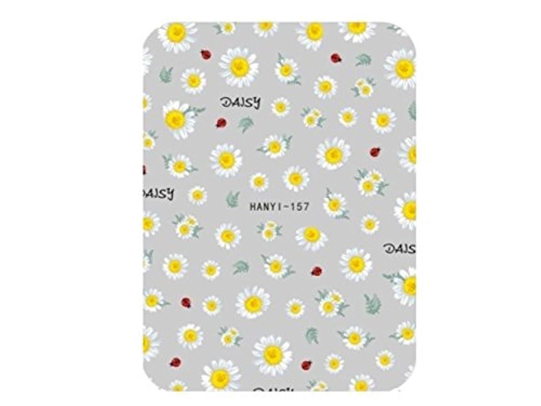 アラーム水銀の所得Osize ファッションカラフルな花ネイルアートステッカー水転送ネイルステッカーネイルアクセサリー(カラフル)