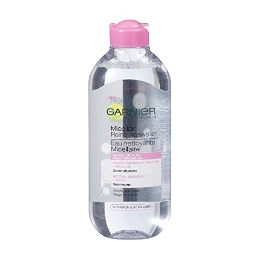 不振マークされた有力者ガルニエ SkinActive Micellar Water (No Perfume & Paraben) - For Sensitive Skin 400ml/13.3oz並行輸入品