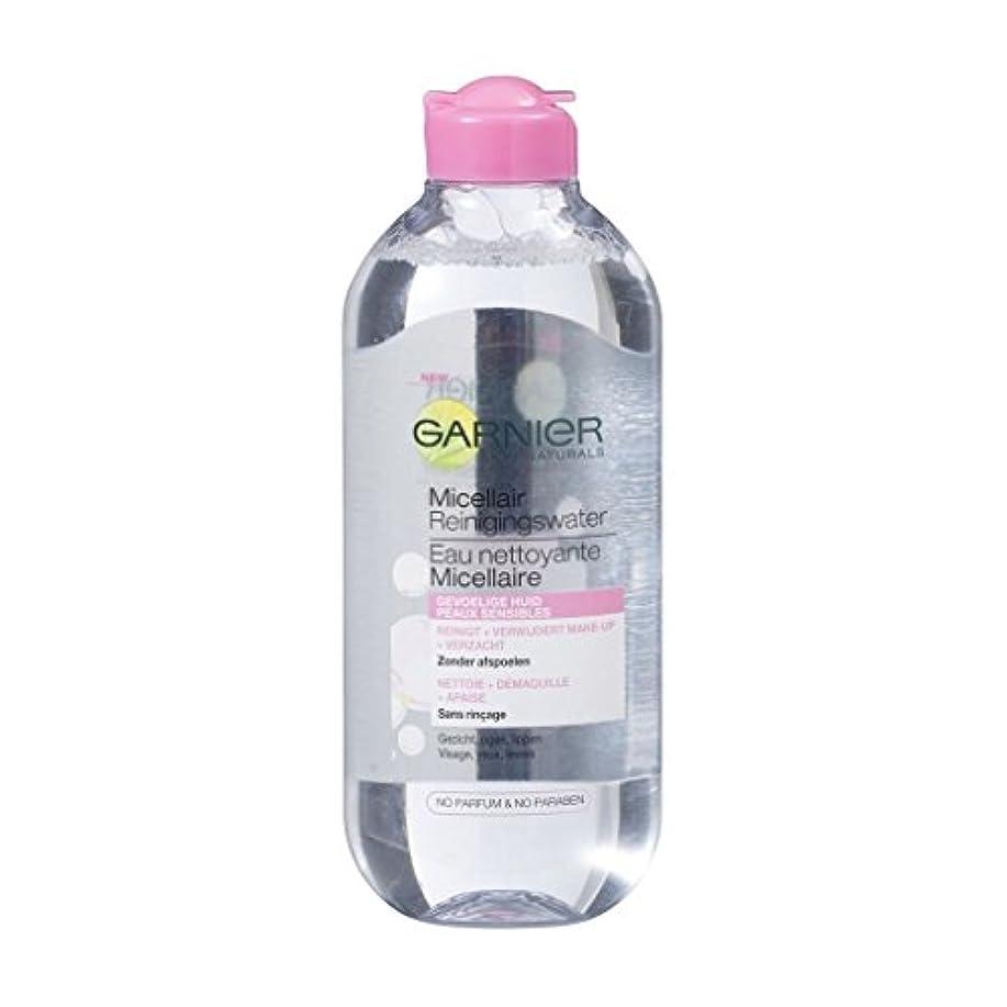 騒それに応じて憂慮すべきガルニエ SkinActive Micellar Water (No Perfume & Paraben) - For Sensitive Skin 400ml/13.3oz並行輸入品