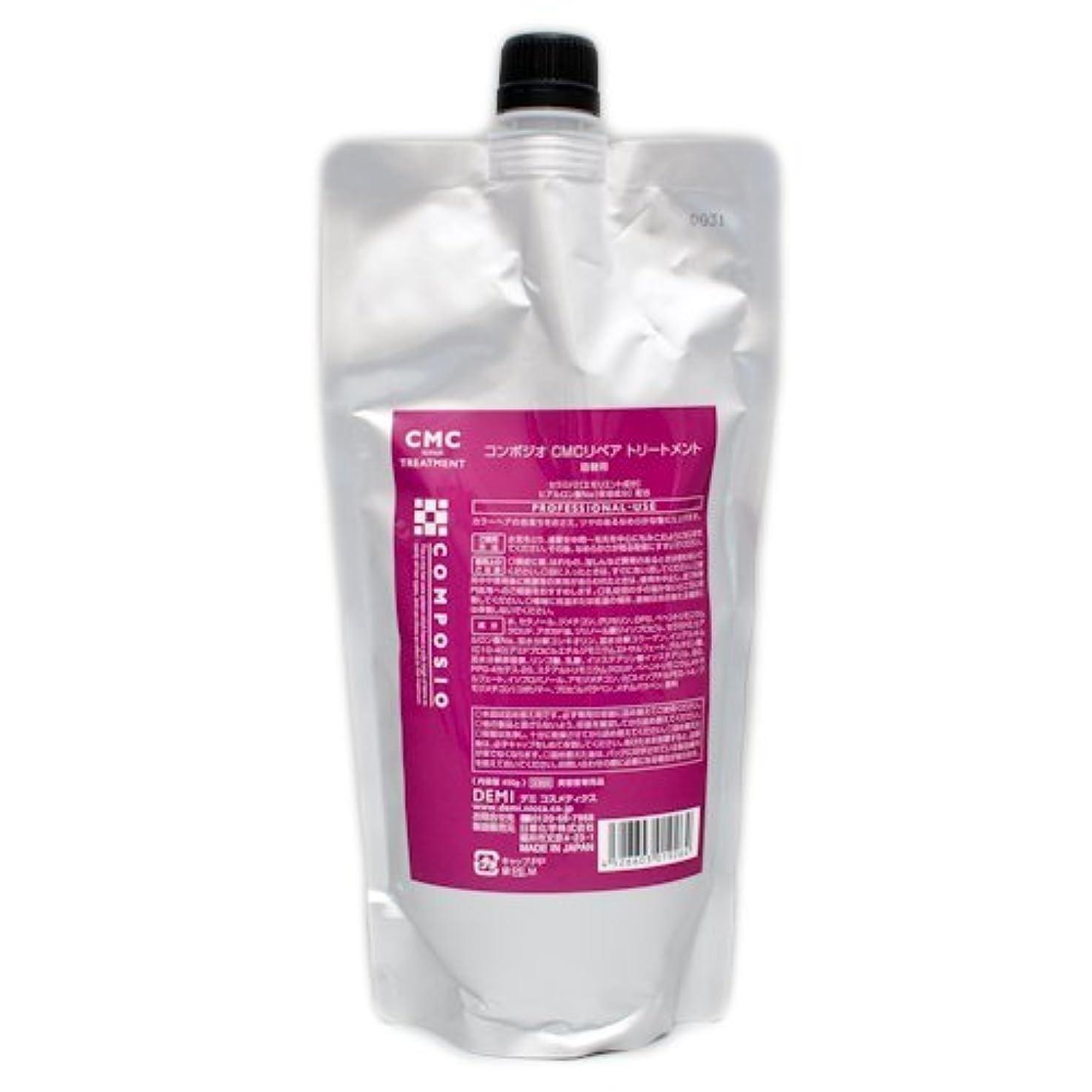 フレア粘液甘美なデミ コンポジオ CMCリペアトリートメント 450g