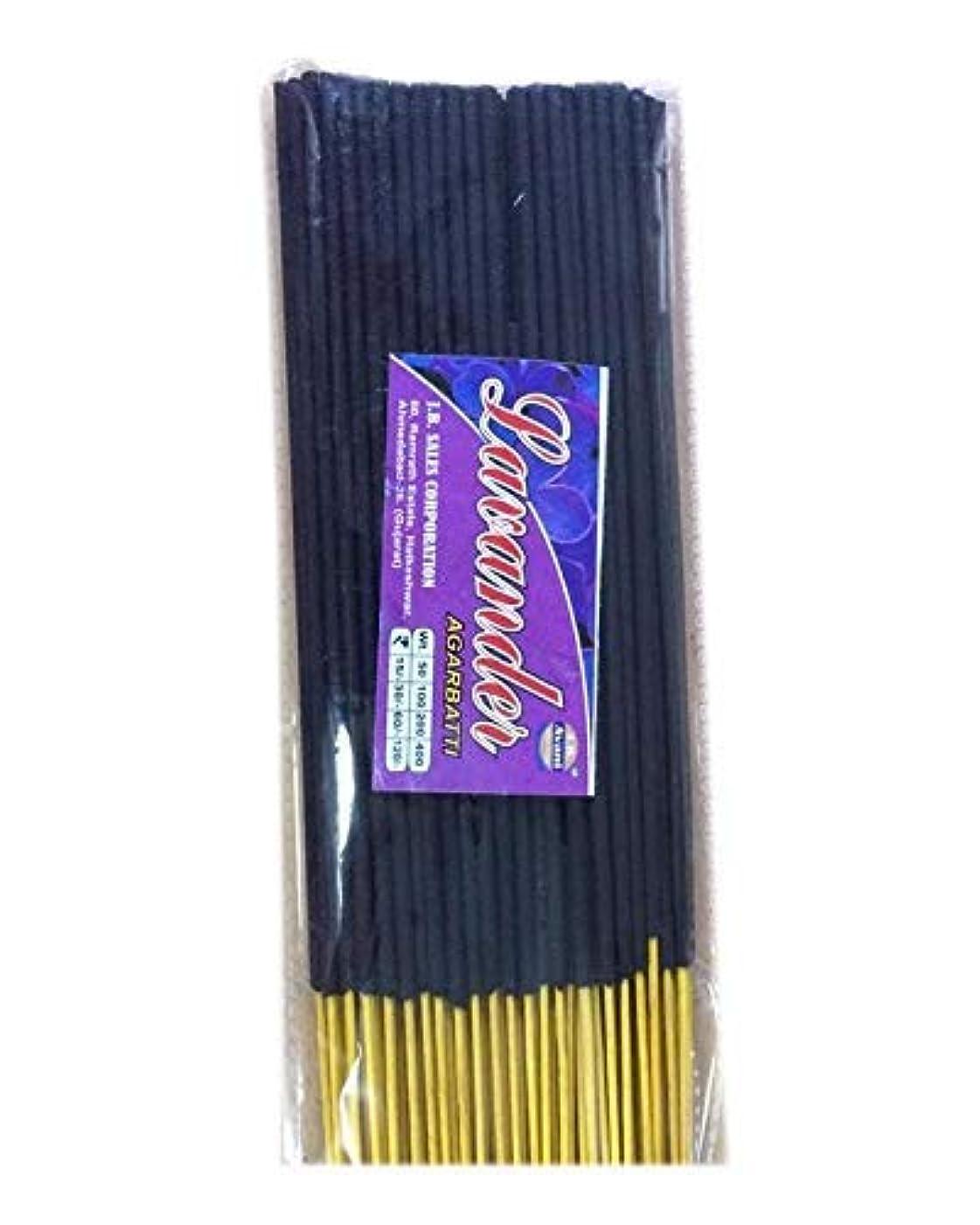 召喚するフォーラムフォーラムAvani Lavender Incense Stick/Agarbatti (400 Gm. Pack)