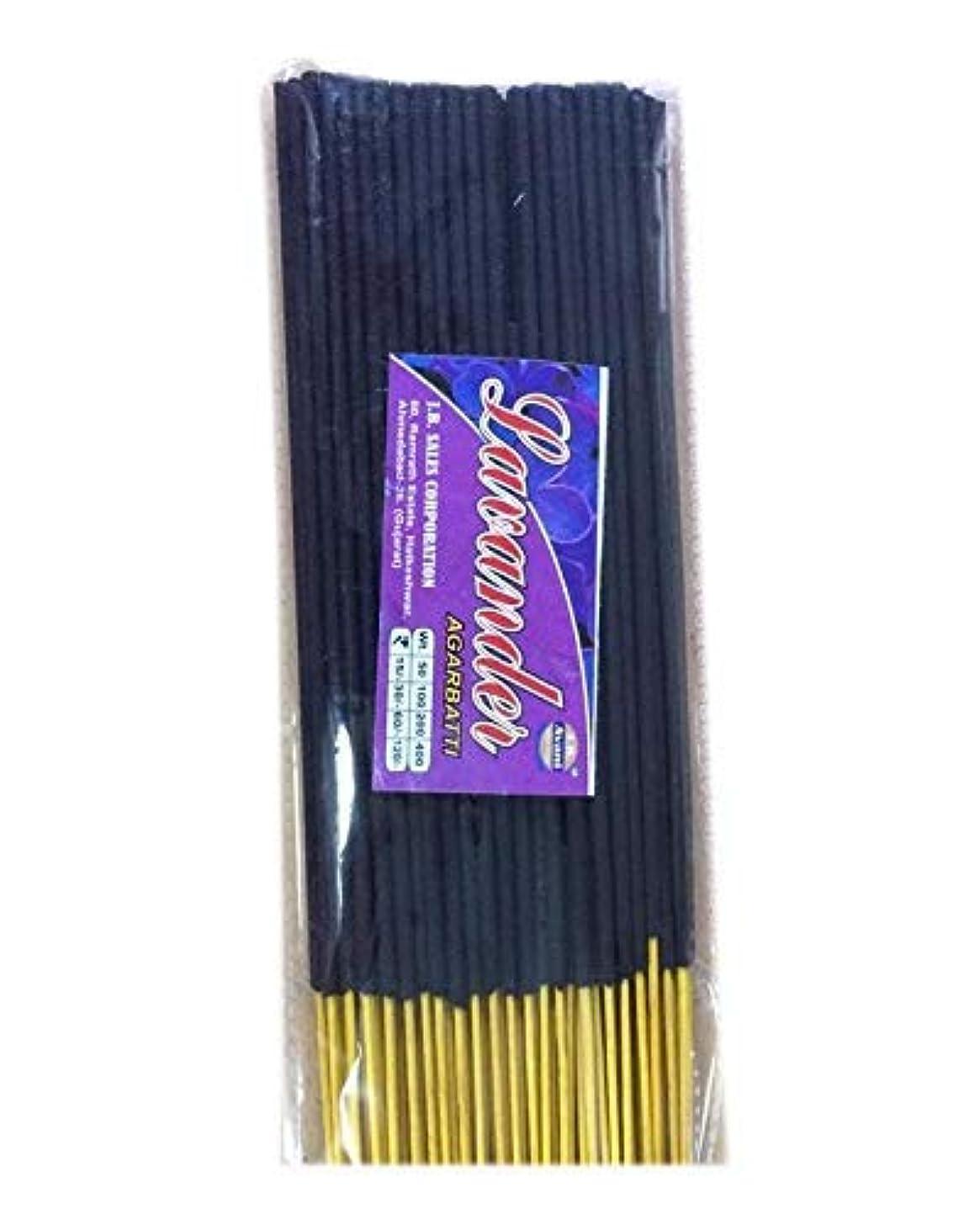 空洞彫刻家要塞Avani Lavender Incense Stick/Agarbatti (400 Gm. Pack)