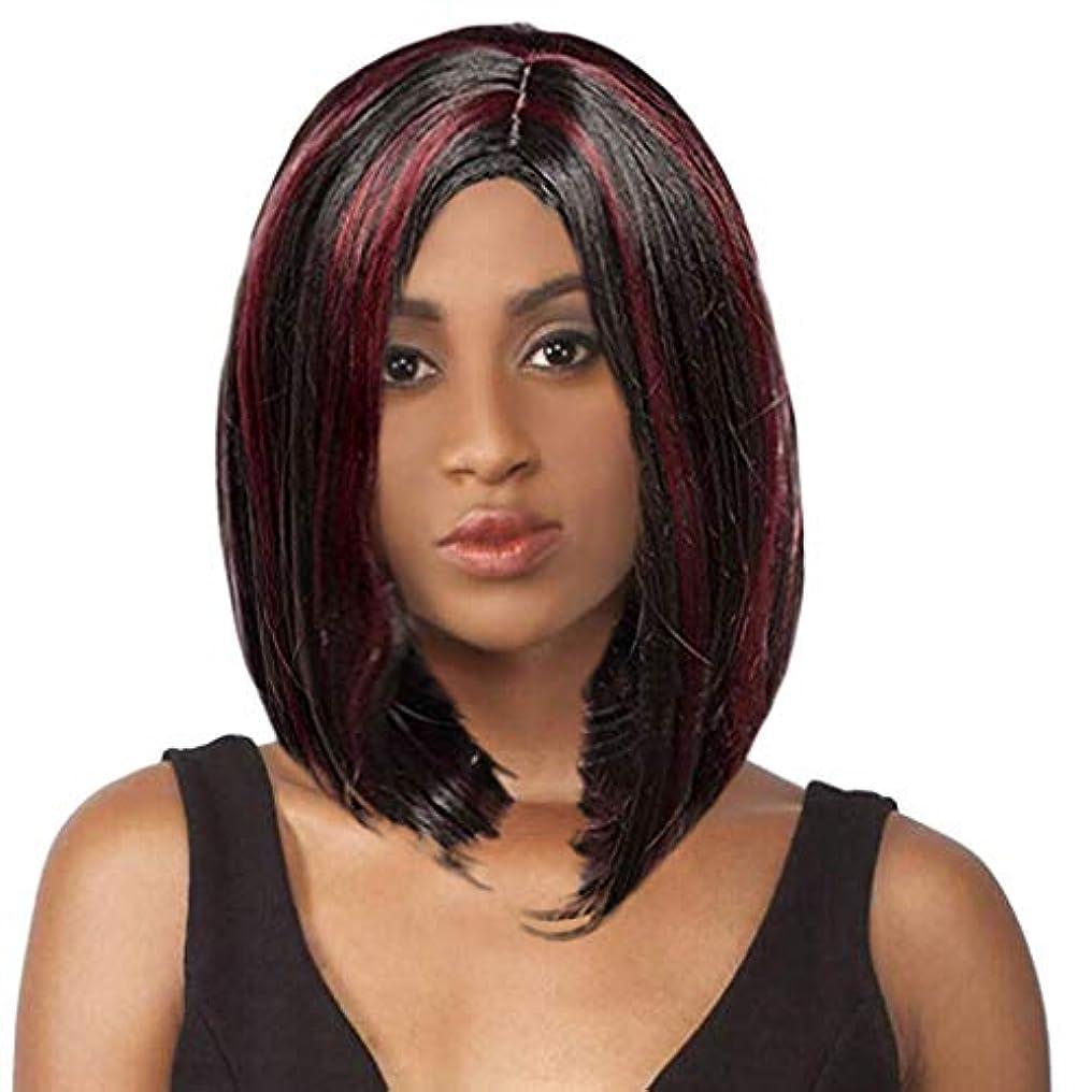 出発危険にさらされているヒール女性の短いストレートヘアボブファッションかつら