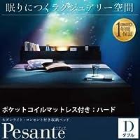 収納ベッド ダブル [Pesante] [ポケットコイルマットレス:ハード付き] ブラック モダンライト・コンセント付き ペザンテ
