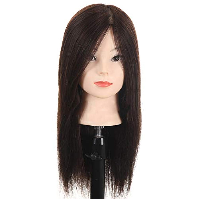 ジェーンオースティンビクター申し立てられたメイク練習マネキンヘッド編組ヘアスタイリング理髪店ヘアカットダミーヘッドモデルリアルヘアヘアウィッグブラック
