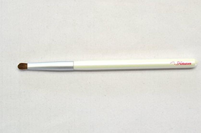 一般化するリズム暴行熊野筆 北斗園 Kシリーズ シャドウライナーブラシ(白銀)