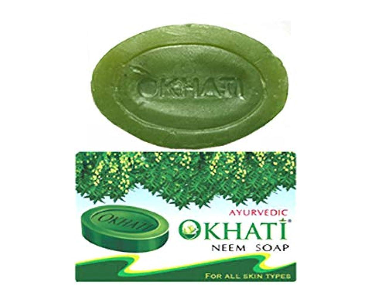 シーケンスライセンス借りているオカティ ニーム ソープ 75g AYURVEDEC OKHATI NEEM SOAP/NEPAL HIMALAYA SOAP ヒマラヤ石鹸