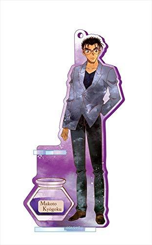 名探偵コナン 京極真 ウェットカラーシリーズ アクリルペンスタンド vol.3