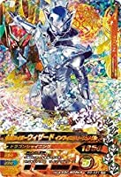 ガンバライジングナイスドライブ第3弾/D3弾/D3-031 仮面ライダーウィザード インフィニティースタイル LREX