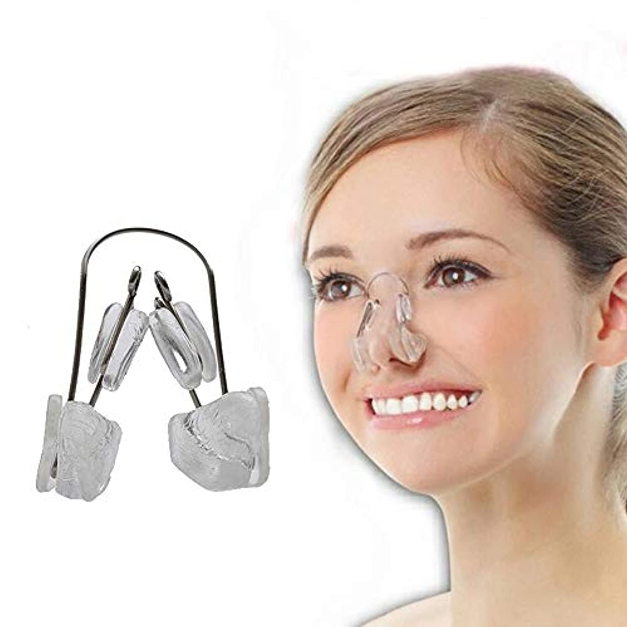ティーンエイジャー施設冊子Lindexs ないノーズアップピン ノーズアップピン 美鼻クリップ 鼻高く 鼻筋 矯正 (クリア)