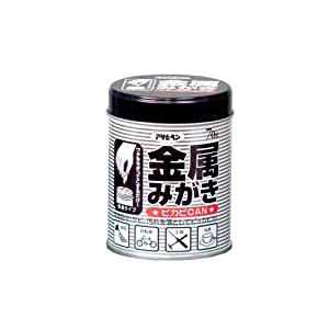 アサヒペン 金属みがき ピカピカン 70G