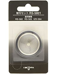 IZUMI 回転式シェーバー用内刃?外刃セット RS-5801