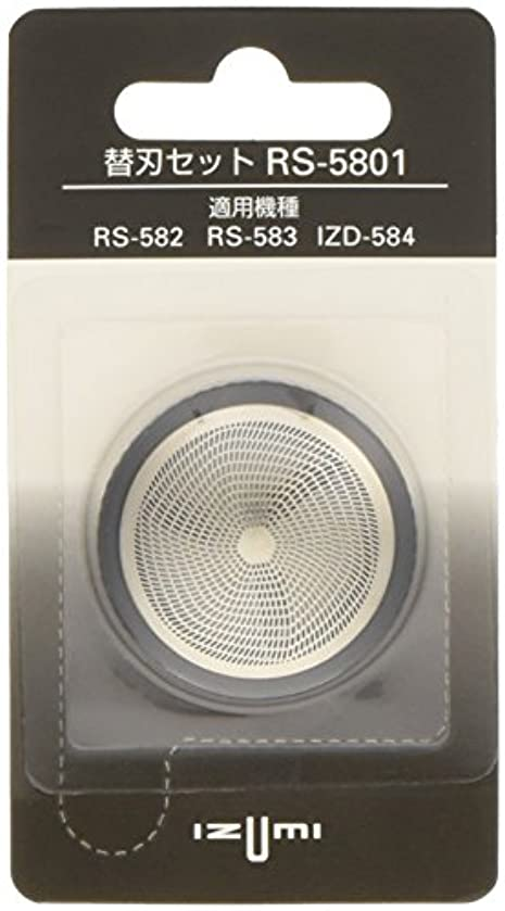不安定と遊ぶテメリティIZUMI 回転式シェーバー用内刃?外刃セット RS-5801