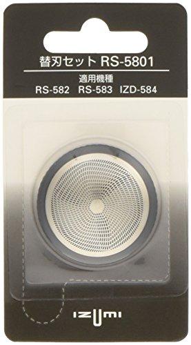 イズミ IZUMI RS-5801 [シェーバー用替刃 セット] シェーバー替え刃
