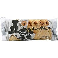前田製菓 五穀たっぷりクラッカー 70g×20袋