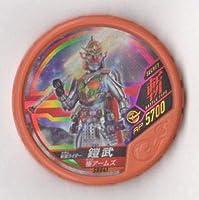 仮面ライダー ブットバソウル/DISC-SR041 仮面ライダー鎧武 極アームズ SECRET