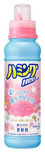 ハミングNeo 柔軟剤 ベビーパウダーの香り 本体 400ml
