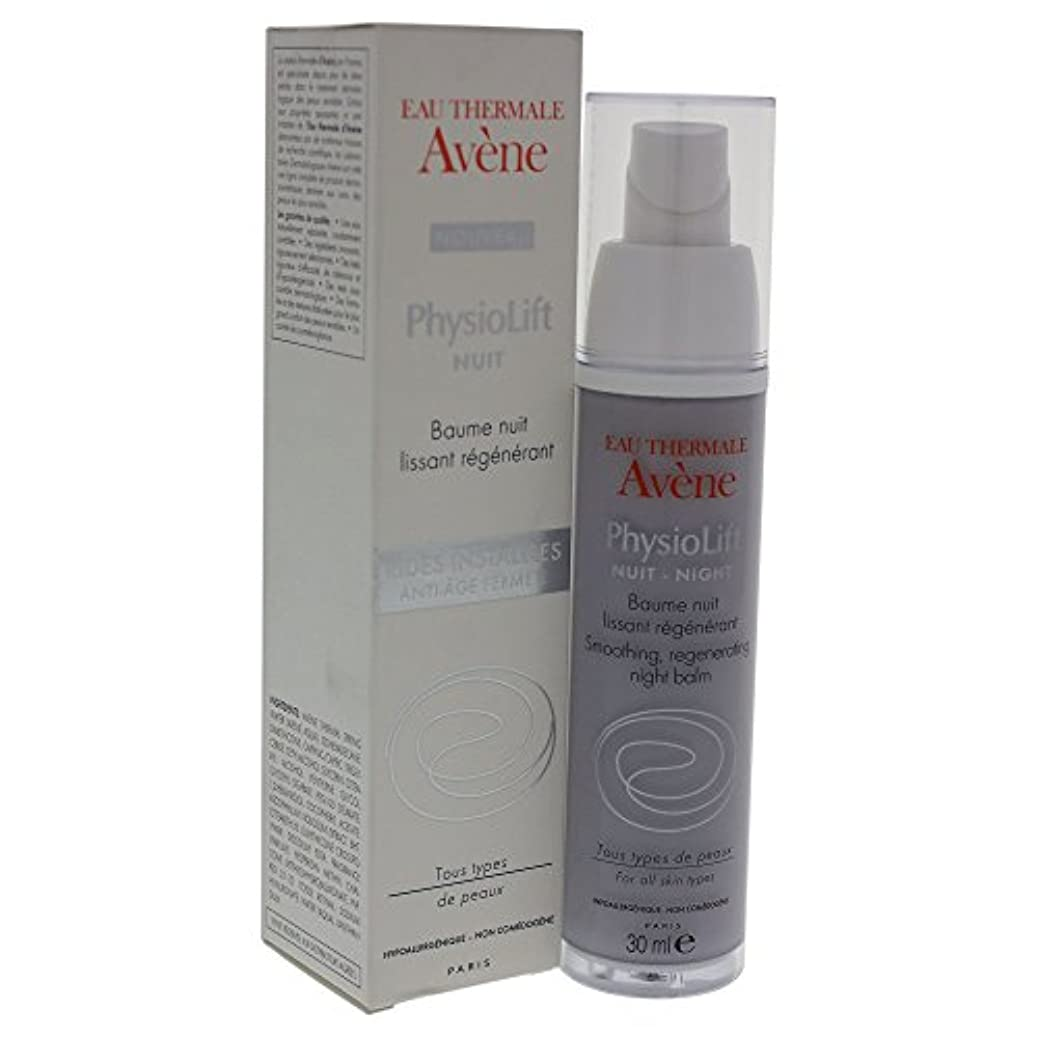 ベルベット愛する城Avene Physiolift Noche Bálsamo 30Ml