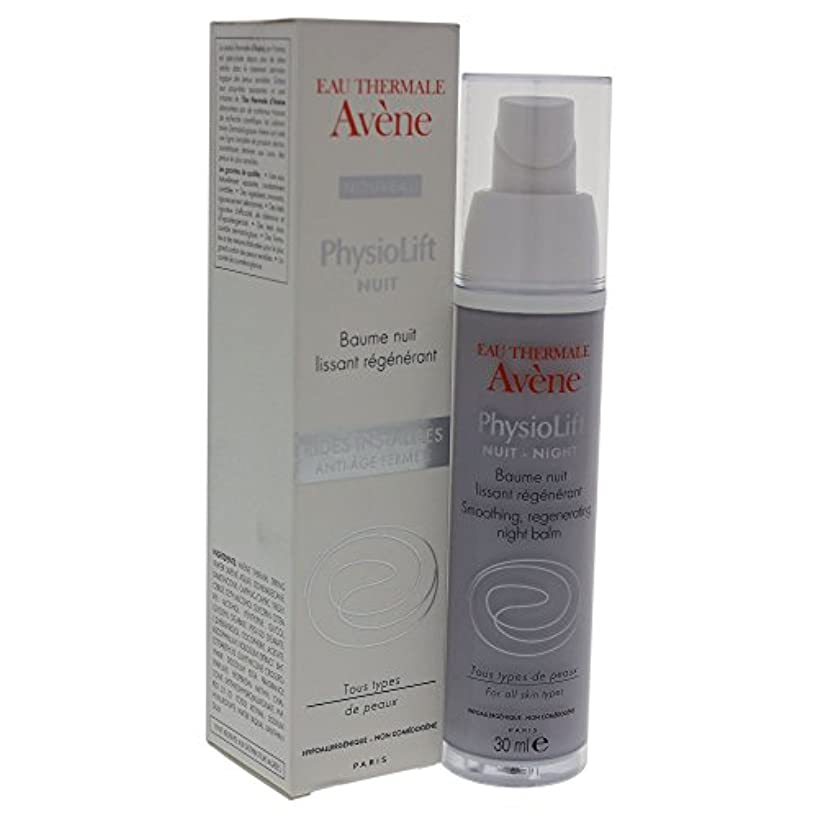 困難百科事典に関してAvene Physiolift Noche Bálsamo 30Ml