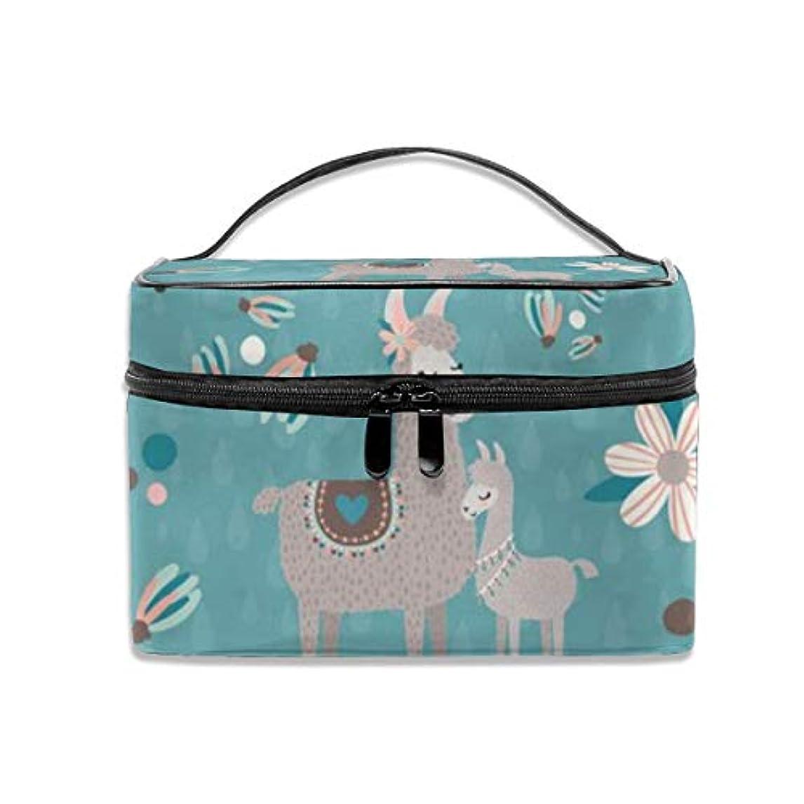 コードレス乳白唯一アルパカの親子 化粧ポーチ 化粧品バッグ 化粧品収納バッグ 収納バッグ 防水ウォッシュバッグ ポータブル 持ち運び便利 大容量 軽量 ユニセックス 旅行する