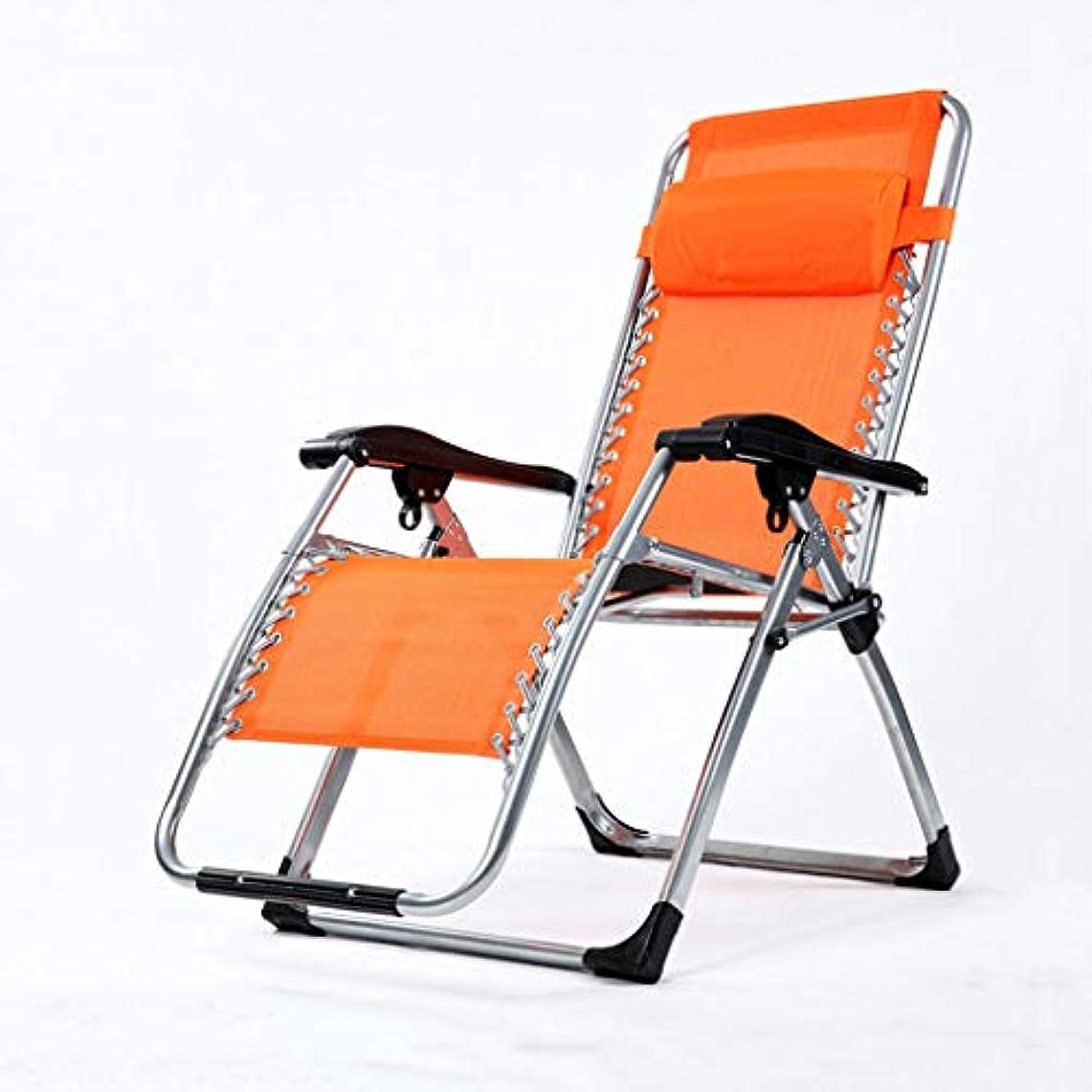 振り向くお風呂を持っている登山家ZUOANCHEN 椅子ゼロ重力リラクシング高齢者用椅子枕付き屋外ガーデンパティオチェア怠惰なベッドハッピーポータブルクールなパッドラウンジチェア