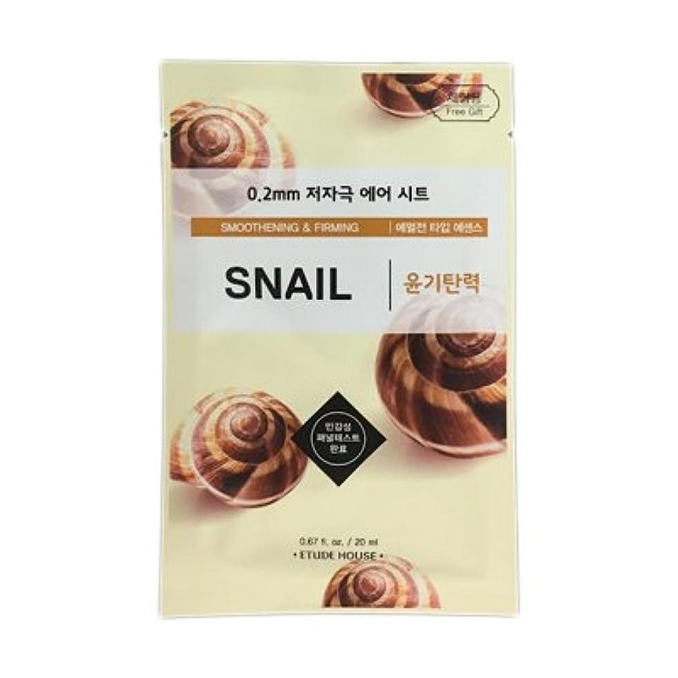韓国語ブリッジ親愛なエチュードハウス マスク SNAIL ETUDE (1枚) [並行輸入品]