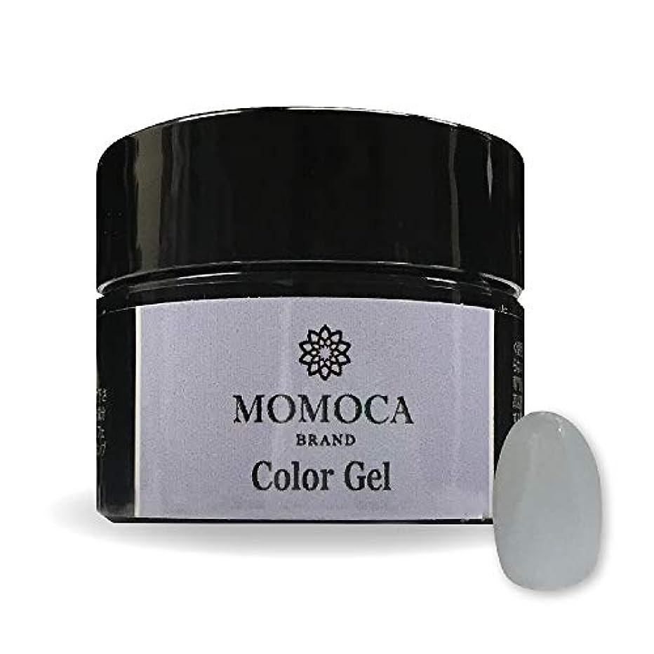 つらいオーディションふざけたMOMOCA モモカ ジェルネイル サロン品質 高発色 長持ち プロ仕様 ネイルサロン ネイリスト (005M Pale gray ペールグレー)