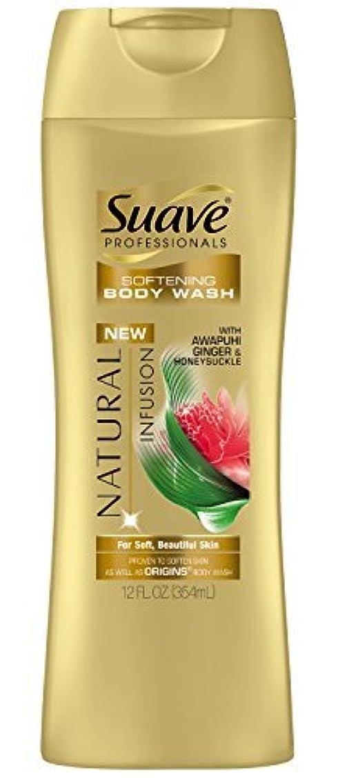 円形の累積リードSuave Professionals Natural Infusion Awapuhi Ginger and Honey Suckle Body Wash, 12 Ounce by Suave [並行輸入品]