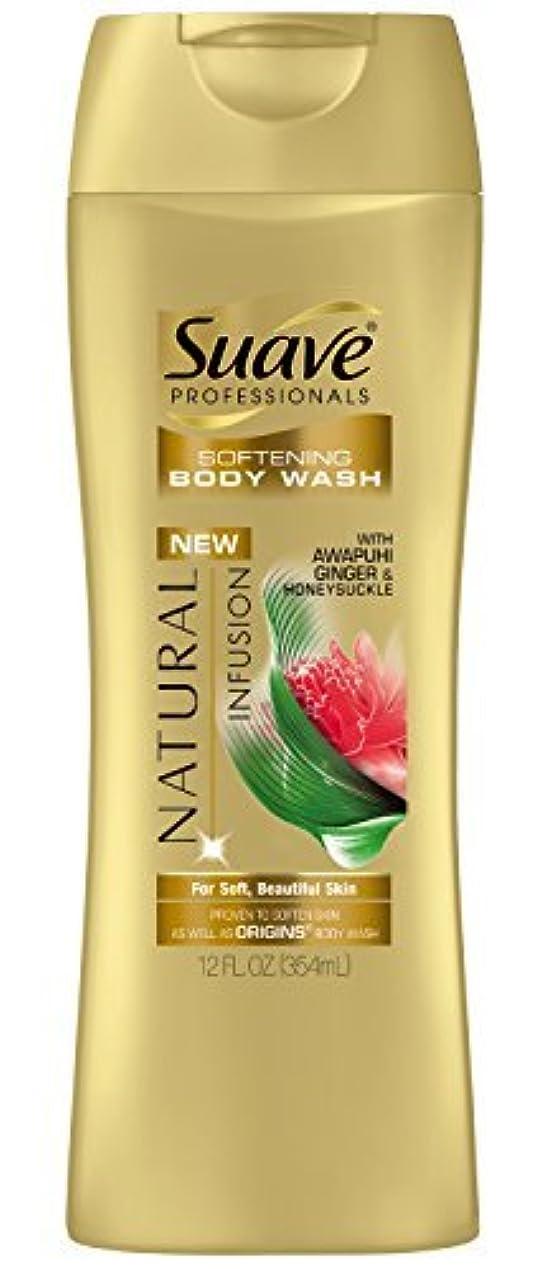 昆虫チロ嘆くSuave Professionals Natural Infusion Awapuhi Ginger and Honey Suckle Body Wash, 12 Ounce by Suave [並行輸入品]