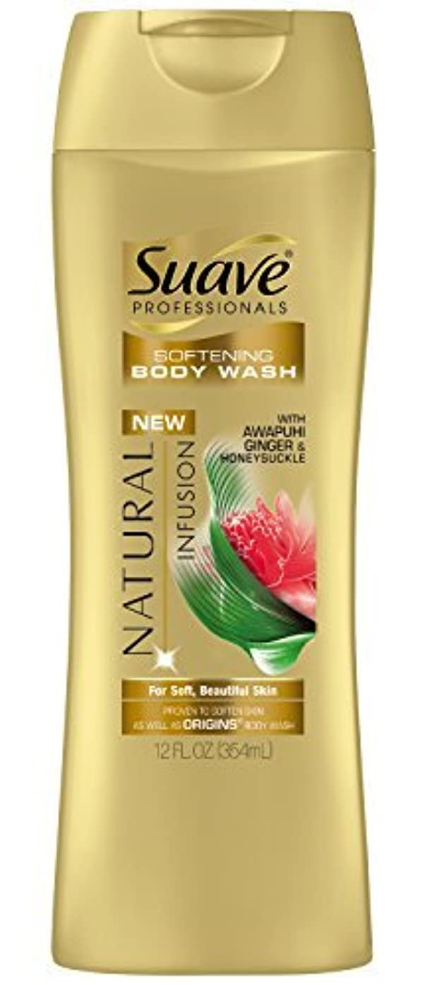 芸術ノミネート同時Suave Professionals Natural Infusion Awapuhi Ginger and Honey Suckle Body Wash, 12 Ounce by Suave [並行輸入品]
