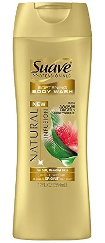 反対したドラフト町Suave Professionals Natural Infusion Awapuhi Ginger and Honey Suckle Body Wash, 12 Ounce by Suave [並行輸入品]