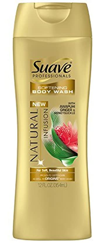 乗り出すタールタールSuave Professionals Natural Infusion Awapuhi Ginger and Honey Suckle Body Wash, 12 Ounce by Suave [並行輸入品]