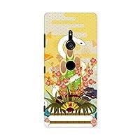 スマコレ Xperia XZ3 801SO専用ソフトケース スマホカバー カバー ケース tpu ソフトケース 写真・風景 和柄 和風 蛇 005135