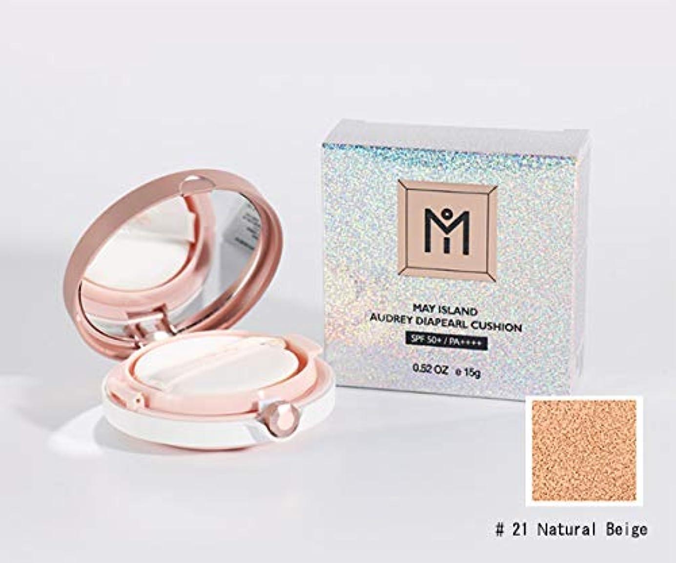 健康的タバコ資本[MAY ISLAND] AUDREY DIAPEARL CUSHION[#21.Natural Beige] ダイヤモンドパールクッション SPF50+/ PA++++[美白、シワの改善、紫外線遮断3の機能性化粧品]韓国...