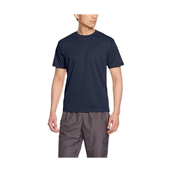 [グリマー] 半袖 4.4oz ドライTシャツ(...の商品画像