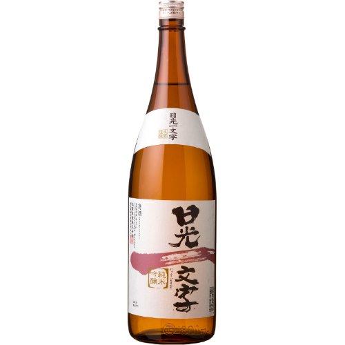 日光一文字 純米吟醸 1800ml 北関酒造 日光一文字 純米吟醸 1800ml