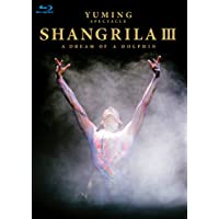 YUMING SPECTACLE SHANGRILA III A DREAM OF A DOLPHIN
