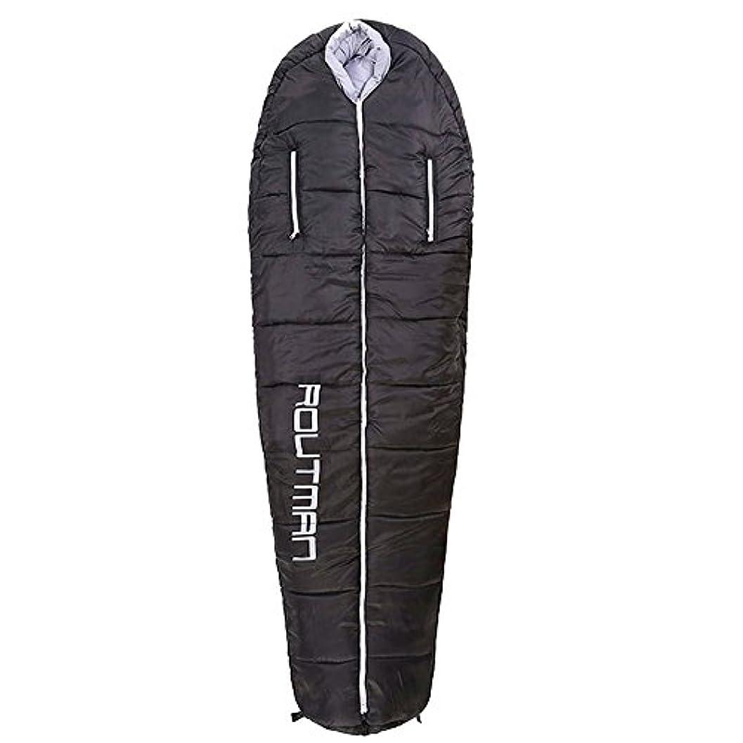 付ける新聞海里Waterly 暖かい寝袋オープンデザインコットン寝袋通気性暖かいポータブルデザインに適し屋外 顧客に愛されて