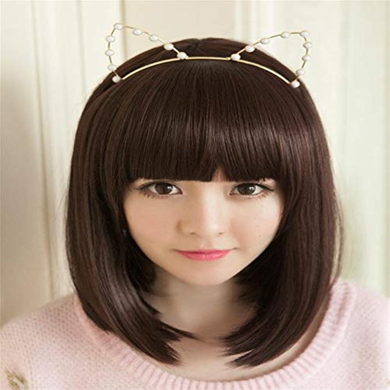 電気的乱用レンチウィッグの女性の短い髪ボボヘッド短い髪チーLiuhai化学繊維ウィッグセット,2