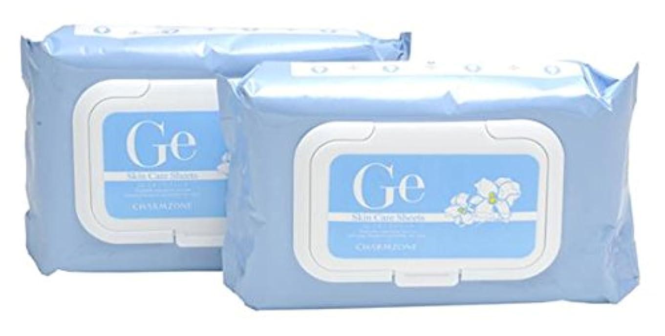 粘土ステープル環境に優しいチャームゾーン Geスキンケアシート (ホワイトリリー)60枚×2個