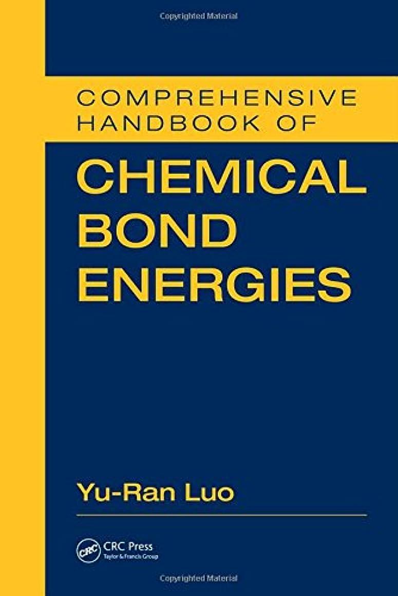 ノミネートバンケットケニアComprehensive Handbook of Chemical Bond Energies