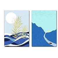 ミニマリスト現代風景創造的な装飾プリントに絵画山ゴールデン葉キャンバス写真家の装飾アートポスター40×60センチメートル×2なしフレーム